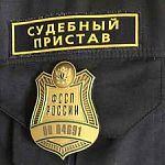 Начальника ОСП Крестецкого района обвиняют в превышении полномочий ради премии