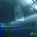 «Новгородский водоканал» не сделал выводов из трагедии 2013 года?
