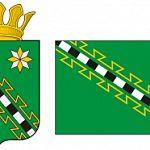 Новый герб Маловишерского района будет похож на старый