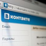 Пропавшую взыскательницу алиментов из Новгородского района нашли в соцсетях