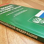 Трудовая инспекция выписала «Алкону» штрафы на три с лишним миллиона рублей