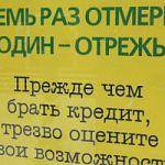 В Великом Новгороде семья предпринимателя увязла в долгах. И не одна