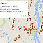 Новгородцы создали электронную карту «ДТП с пешеходами»