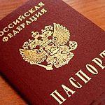 Соотечественник, прибывший в Великий Новгород, отказался от выплат, чтобы поддержать Родину во время санкций