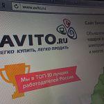 Житель Чудовского района смошенничал на «Авито.ру» – на три года общего режима