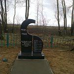 Шимчан удивил новый памятник в деревне Усполонь
