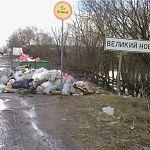 Великий Новгород начинался со свалки