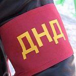В Великом Новгороде будут поддерживать народных дружинников