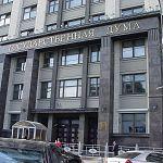 Депутат Госдумы от Новгородской области работает над главой Единого гражданского процессуального кодекса