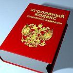 Прокуратура вновь отказала в возбуждении дела против Юрия Бобрышева