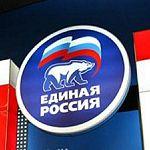 В праймериз в Новгородской области приняли участие 52 тысячи человек
