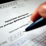 Новгородские вице-губернаторы отчитались о доходах