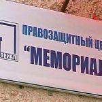 Правозащитники назвали политзаключённым осуждённого литовца из Старой Руссы