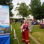 Старую Руссу наводнили Петрушки, «Игры и люди»