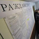 На комиссии по признанию носителями языка в ФМС впервые провалились все претенденты