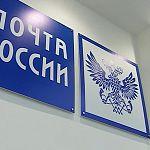 В Хвойнинском районе обокрали отделение почты