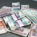 Новгородская область просит миллиард 100 миллионов в кредит