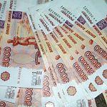 Департамент финансов: «Кредит, который берёт область, позволит сэкономить 70 миллионов»