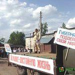 Жена руководителя митинга в Окуловке стала управделами районной администрации