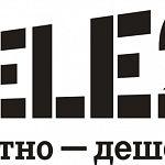 Автор самого интересного вопроса на «Ваших новостях» получит подарок от Tele2