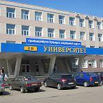 В НовГУ подано 5299 заявлений от поступающих