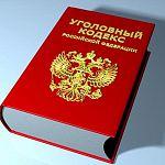 Женщина-инвалид в Великом Новгороде зарезала мужа накануне развода