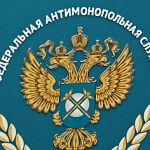 Антимонопольщики обнаружили в Великом Новгороде картельный сговор инноваторов