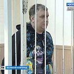 Новгородский суд вынес приговор Олегу Олисову