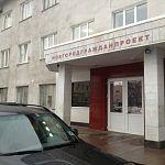 Руководство «Новгородгражданпроекта» опровергло заявления о невыплате зарплаты и предложит проверить свою работу трудинспекции