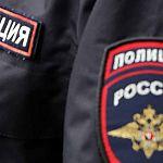 Новгородца, угрожавшего взорвать баллон с газом, будут судить за оскорбление полицейского