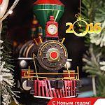 С Новым годом читателей «Ваших новостей» поздравляет заместитель начальника Октябрьской железной дороги  Игорь Наталенко