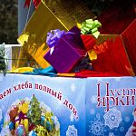 «Новгородхлеб» устроил для новгородцев казачье гулянье с чаем и пирогами