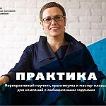 Коуч международного уровня Ольга Чалабова приглашает на бесплатный мастер-класс по навыкам успешного переговорщика