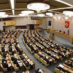 В Новгородской области увеличилось число претендентов на участие в выборах в Госдуму