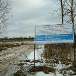 «Ваши новости» выяснили: почему разобрали домики на Юрьевском шоссе