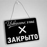 Дмитрий Игнатов помог жильцам многоквартирного дома на Нехинской с решением «алкогольной» проблемы