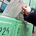 В Новгородской области одиноких людей от 80 и старше могут освободить от уплаты взносов за капремонт