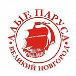 Директор «Алых парусов» прокомментировал сокращения