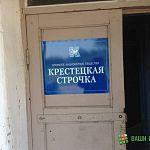 На «Крестецкой строчке» украли бюст Ленина и знамёна