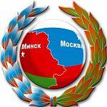 В Великом Новгороде состоится семинар парламентариев России и Белоруссии