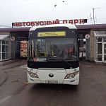 «Ютонги» сэкономят «Автобусному парку» сотни тысяч рублей