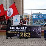 Фотофакт: новгородские националисты вышли на митинг в поддержку экс-полковника Квачкова