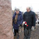 В Великом Новгороде отметили окончание «незнаменитой» войны