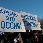 В Великом Новгороде митингом отметят возвращение Крыма