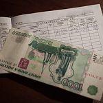 Физрук НовГУ, обвинённая во взятке за зачёт, вину не признала