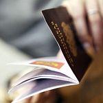 Новгородца осудили за попытку снять 56 миллионов со счёта петербуржца по поддельному паспорту