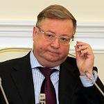 Сергея Степашина наградили премией Гавриила Державина