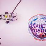 Лучшие новгородские роботы отправятся на соревнования в Санкт-Петербург