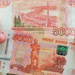 В Великом Новгороде задержали сбытчиков фальшивок