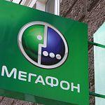 Северо-Западный филиал «МегаФона» подвел итоги деятельности в2015 году